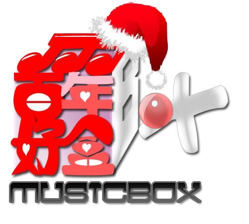 we re-used 2009's X'mas logo :p