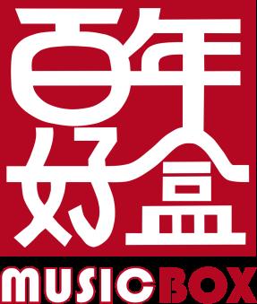 Music Box Logo 2013