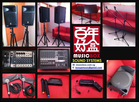 Music Box Sound System