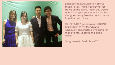 Song Hwee & Peixia 1-Jul-17